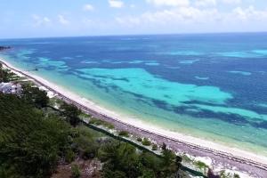 Bahia Petempich